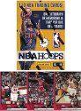 2015/2016 Panini Hoops NBA Basketball HUGE Factory Sealed Blaster Box with 110 Cards & AUTOGRAPH or MEMORABILIA Card! Plus Special BONUS of THREE(3) Vintage Michael Jordan Chicago Bulls Cards! @ mjsportsequipment.com