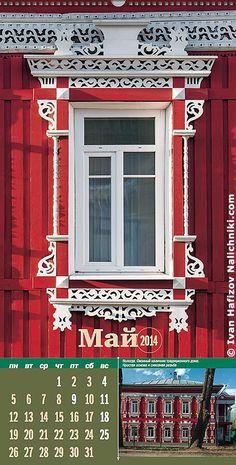 Май наступил - http://nalichniki.com/maj-nastupil/
