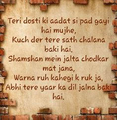 Kese samjhau yrr is dil ko,Ki chahke bi ek pal bi hum wo pal me fir nhi lot sakte.Phir bi q is dil itni bekerar rehta he.Ab to hum to bss ji rahe yaade lekr. Besties Quotes, Best Friend Quotes, Dosti Quotes, Friend Birthday Quotes, Good Thoughts Quotes, Positive Thoughts, Love Romantic Poetry, Secret Love Quotes, Funny Baby Quotes