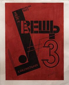 El Lissitzky, cover design for Vešč, Berlin, 1922