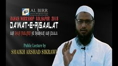 Al-Birr Foundation is a Non-Profitable Organization which is Registered with Charity Commission. Mumbai, Trust, Workshop, Public, Movie Posters, Reading, Atelier, Bombay Cat, Work Shop Garage