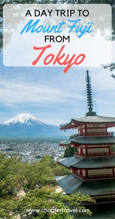 A day trip to Mount Fuji from Tokyo, UNESCO'S World Heritage List, Fuji-San, 富士山, sacred Japan, Japan destinations, Wanderlust Japan, Chureito Pagoda, The most climbed peak in the world, How to get from Tokyo to Lake Kawaguchiko, Kawaguchiko Japan, Shinjuki Station, Travel around Mount Fuji, Iyashi no Sato, Fuji Shibazakura Festival, beautiful destinations, Gorgeous views, Best views of Mount Fuji, Japan Mount Fuji