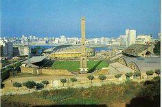 Estadio de Riazor,  Palacio Deportes