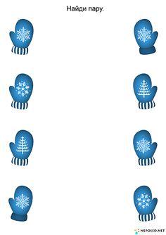 Тематическое занятие  рукавичка Winter Activities For Toddlers, Winter Crafts For Kids, Toddler Activities, Art For Kids, Dyslexia Activities, Preschool Learning Activities, Bra Hacks, Preschool Christmas, Activity Sheets