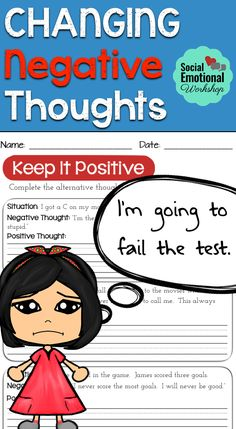 Set of school counseling worksheets to help students reframe their negative thinking, think through the triggers, feelings and reactions associated with these negative thoughts. Elementary School Counseling, School Social Work, School Counselor, Elementary Schools, Counseling Worksheets, Counseling Activities, Group Counseling, Classroom Activities, Classroom Ideas