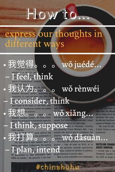Basic Chinese, How To Speak Chinese, Learn Chinese, Chinese Language, Korean Language, Japanese Language, Dual Language, French Language, Chinese Sentences