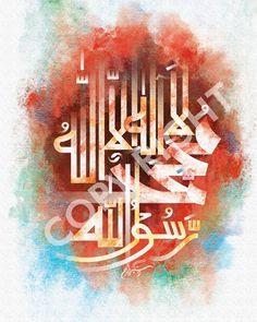 Photo by mqasimsb Islamic Art Calligraphy, Caligraphy, Quran Sharif, Allah Names, New Year Wallpaper, Islamic Wallpaper, Alhamdulillah, Acrylic Art, Beautiful Children