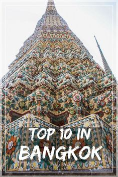 Top 10 in Bangkok, Thailand - For the Love of Wanderlust Thailand Travel Backpacking, Thailand Travel Guide, Visit Thailand, Phuket Thailand, Asia Travel, Thailand Vacation, Thailand Honeymoon, Travel Info, Travel Stuff