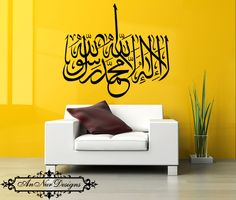 Islamic Wall Art - Arabic Stickers - Arabic Decals - Islamic Decals - Islamic Wall Decor - Islamic Wall Decals - Shahada - Islamic Calligraphy