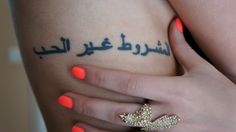 9 Best Arabic Tattoo Designs and Meanings   Styles At Life