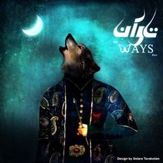 Download and Listen to the 'Taavaan' by 'The Ways' on Parmis Media Mobile