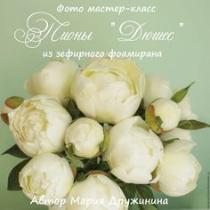 Garlic, Cabbage, Vegetables, Crafts, Handmade, Decor, Manualidades, Hand Made, Decoration