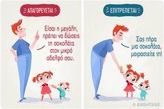 Πώς να πειθαρχήσετε τα παιδιά σύμφωνα με έναν έμπειρο μπαμπά Education Positive, Family Guy, Baseball Cards, Memes, Cover, Books, Kids, Baby, Fictional Characters