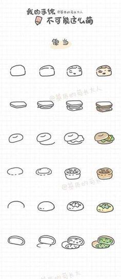 Easy Doodles Drawings, Easy Doodle Art, Doodle Art Designs, Cute Easy Drawings, Kawaii Drawings, Kawaii Doodles, Cute Doodles, Wallpaper Doodle, Bunny Drawing