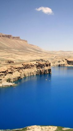 Afghanistan Band E Amir ( The site of Band-e Amir has been described as Afghanistan's Grand Canyon)