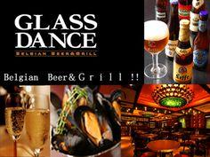 GURASUDANSU YOKOHAMA  Glass Dance Restaurant