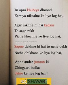 48212826 Pin on Love quotes poetry Mixed Feelings Quotes, Shyari Quotes, Love Quotes Poetry, Karma Quotes, Reality Quotes, Good Life Quotes, Inspiring Quotes About Life, Attitude Quotes, Words Quotes