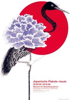 Japanese poster designed by NAGAI Kazumasa