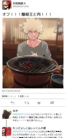 Embedded Kirishima Eijirou, Funny Scenes, Boku No Hero Academia, My Friend, Scary, Fan Art, Manga, Anime, Character
