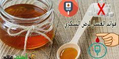فوائد العسل للسكري تعرف على فوائد العسل في الحفاظ على صحة مريض السكري