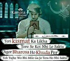 Ye khuda ye khuda jab bana uska hi bana😍😘 Pray Quotes, Hadith Quotes, Allah Quotes, Muslim Love Quotes, Islamic Love Quotes, Islamic Inspirational Quotes, Motivational Quotes, Muharram Quotes, Love Poetry Images