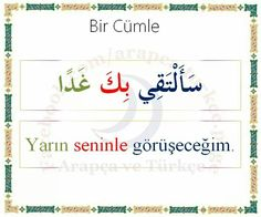 ... Learn Turkish Language, Arabic Language, Learn Turkish Online, Turkish Lessons, English Vinglish, Old Egypt, Grammar, Sentences, Learning