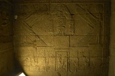 Egypt Museum – Temple of Hathor at Dendera