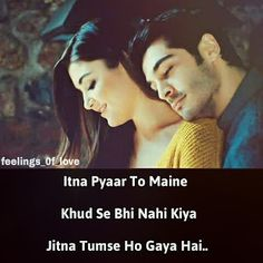 Love and friendship WhatsApp and face book Attitude collection amazing status in Hindi 2020 Forever Love Quotes, New Love Quotes, Morning Love Quotes, Soulmate Love Quotes, Love Picture Quotes, Love Quotes Poetry, Couples Quotes Love, Sweet Love Quotes, Love Husband Quotes