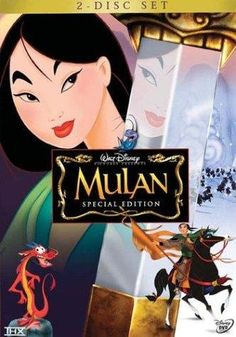 Mulan (1998): The 36th animated feature in the Walt Disney Animated Classics, and a part of the Disney Renaissance, the film is based on the Chinese legend of Hua Mulan.