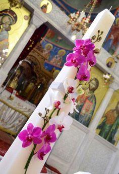 Στολισμός,N. Αττικής ,Περί Γάμου www.gamosorganosi.gr