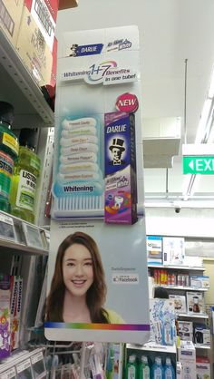 Darlie Whitening 1+7 Benefits Shelf Banner Display