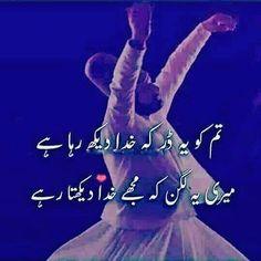 Visit our website for Poetry Quotes In Urdu, Urdu Funny Poetry, Best Urdu Poetry Images, Sufi Quotes, Urdu Poetry Romantic, Love Poetry Urdu, Urdu Quotes, Allah Quotes, Bts Quotes