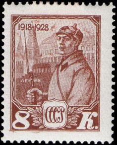 Марки и подарки - Каталог   Отечественные марки
