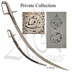 Persian Qajar period shamshir sword , dated 1308 AH. - 19th century. سيف قاجاري. عليه التاريخ ١٣٠٨ هـ