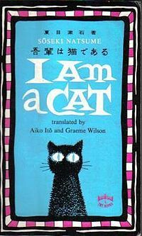 """Early 20th c. Japanese novel """"I Am A Cat"""" by Natsume Soseki"""