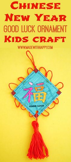 Good Luck Ornaments - Made with HAPPY Good Luck Ornaments. Chinese New Year Kids Craft. Free Printable Chinese New Year Craft. Chinese New Year Good Luck Ornament. How to make a good luck ornament. Celebrate the Chinese New Year with these simple crafts. Chinese New Year Crafts For Kids, Chinese New Year Activities, Chinese New Year Card, Chinese New Year Decorations, Chinese Crafts, Chinese Art, Chinese New Year Traditions, New Year Printables, New Year Coloring Pages