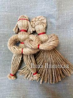 Инна Ивинская Burlap Crafts, Yarn Crafts, Diy And Crafts, Crafts For Kids, Arts And Crafts, Crochet Yarn, Crochet Toys, Doll Crafts, Sewing Crafts