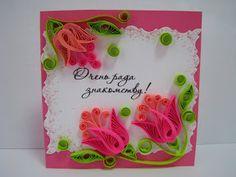 Поздравительные открытки в стиле квиллинг!