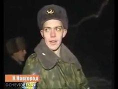 Спасение солдатом рядового барсика - YouTube