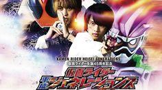Là movie mùa đông bắt chéo giữa 2 series Kamen Rider Ghost và Kamen Rider Ex-Aid. Một loại vi-rút tên Pac-Man đã lây lan khắp Nhật Bản từ mạng không gian.
