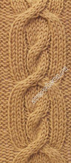узор 266 коса из 14 петель | каталог вязаных спицами узоров