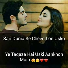 The 95 Best Romantic Love Quotes in Hindi with Images Romantic Quotes In Hindi, Romantic Shayari, Romantic Poetry, Hindi Quotes, She Quotes, Couple Quotes, Love Breakup, True Love Stories, Love Poetry Urdu