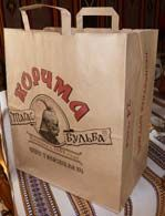 Korshma Taras Bulba - Ukrainian food with many locations and menus available in 36 languages - Moscow, Russia