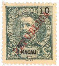 """REI D. CARLOS (PORTUGAL) - SELO DE 10 """"AVOS"""" - EMITIDO PELOS CORREIOS DE MACAU. - em:   mala-posta1.blogspot.pt/2011/09/macau-um-rarissimo-selo-de-10-avos."""