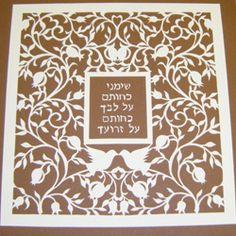 Jewish Stitchery | http://www.craftster.org/forum/index.php?topic=294826.0