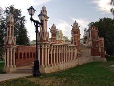 Фигурный мост, Царицыно, Москва • МОСТЫ и РЕКИ • Каталог фотографий Юрия Назарова