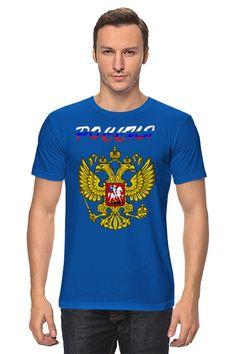 "Футболка ""РОССИЯ"" от Nalivaev"