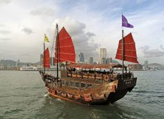 CHINESE JUNK BOATS   chinese junk central harbour G10 IMG_3317.jpg   Flickr - Photo Sharing ...
