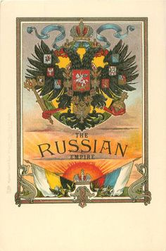 Imperial Eagle, Imperial Russia, Third Rome, Empire Time, Empire Wallpaper, House Of Romanov, Old Postcards, Roman Empire, Coat Of Arms