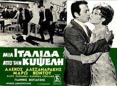 Μια Ιταλιδα Απ' Την Κυψελη (1968) - Greek Movies Old Movies, Vintage Movies, Vintage Books, Cinema Posters, Movie Posters, Retro Posters, Tv, Book Series, Horror Movies